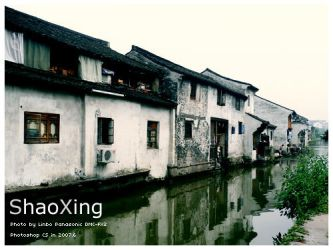 Shaoxing-08 by Linbo