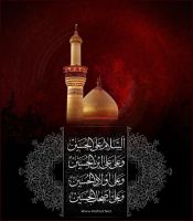 Moharram-1431-06 by emad01