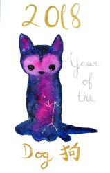 Canis Major and the Year of the Dog by Jlombardi
