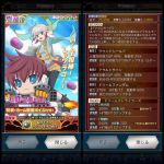 Tales of Asteria: Pascal and Asbel Robot by MegaAli