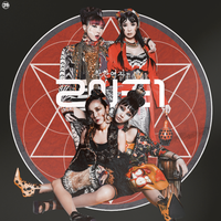 2NE1 - Good To You by strdusts