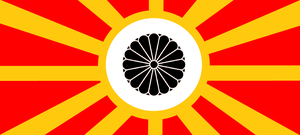 Flag of the Neo-Japanese Empire by wolfmoon25