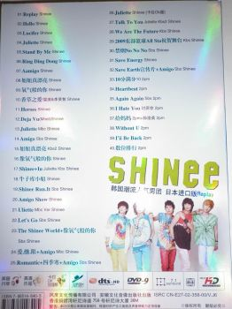 SHINee DVD Back by YuukiCrossKisa-VK