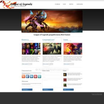 League of Legends Web by flxs
