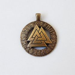 Valknut pendant 1 by bdsartjewelry