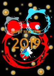 New Year Design by monoso25