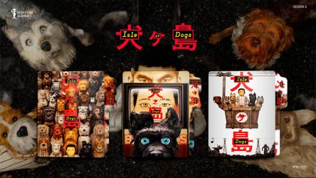 Isle of Dogs (2018) Folder Icon #2 by sebasmgsse