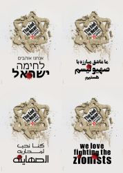 International Quds Day Poster by sasanromia