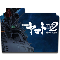 Space Battleship Yamato 2202 - Folder Icon by Nighthalk64