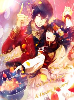 Code Realize Cardia  Lupin 2018 by Lucy051