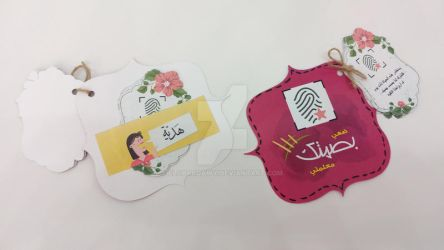 Brochure with new style ,sticker gifts in the back by ElsharQawy