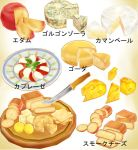 MMD Cheese pack Download by Hack-Girl