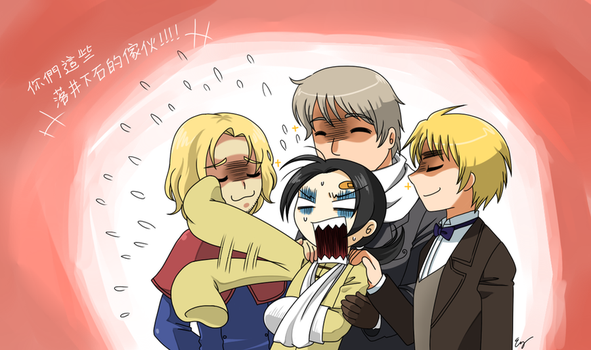 APH: Some Friends by Evelynism
