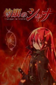 Shakugan no Shana Book Cover/Poster by katerinaaqu