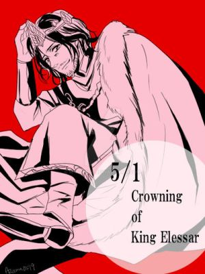 5/1 Crowning of King Elessar by M-azuma