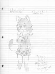 Kemono Friends: Italian Wolf traditional sketch by DrewTheRedPoochyena