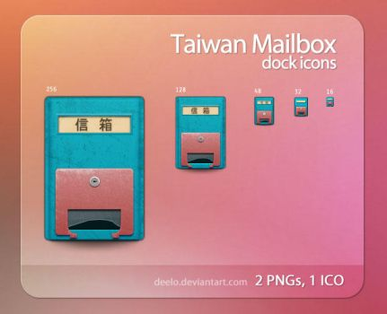 Taiwan Mailbox dock Icon by deelo