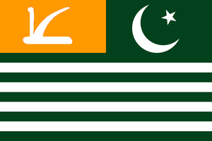 Flag of Kashmir by Orca217