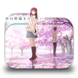 Kimi no Suizou Folder Icon by Petrus888