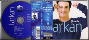 Tarkan | Simarik Album Collection | Japanese V3 by Tarkanistan