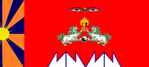 Flag of the Himalayan Kingdom by wolfmoon25
