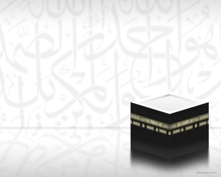 The Ka'ba 4 by muslimz