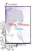 Christmas Card Frame - Russian by BrakeHeart