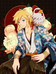 Year of the Cucco by ruistyfles