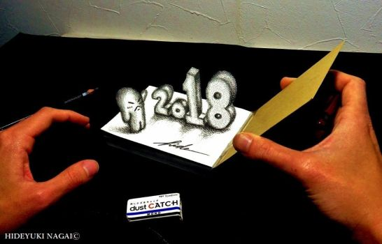 3D Drawing - Happy New Year 2018 by NAGAIHIDEYUKI