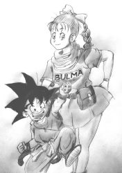 Goku and Bulma by njgp
