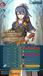 My 143rd 5-star! by Sephy90