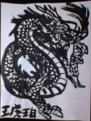 Ink Painting: Dragon (Eastern Style) by FalconClarinet