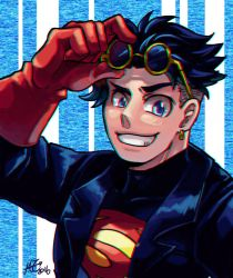 Superboi by MZ15