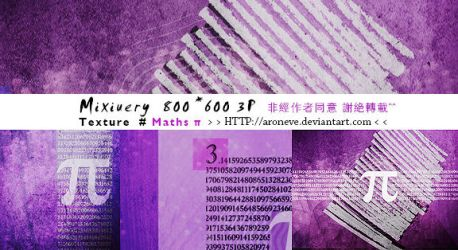 Maths  Tex By Mixiuery by ARONEVE