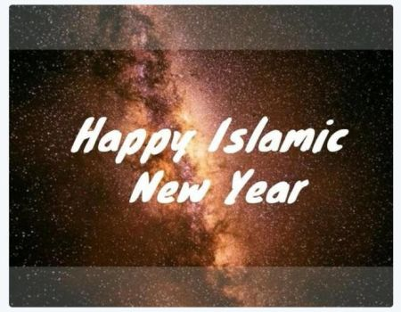 happy islamic  new  year by tightcupcakes