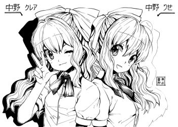 Troublesome Twins by EUDETENIS