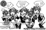 100 maids challenge - 064 by Uky0