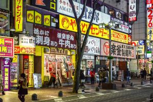 Tokyo time - night advertising by Rikitza