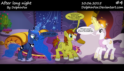 After long night #4 by DolphinFox
