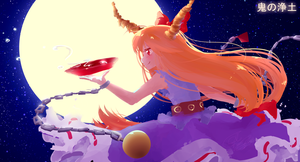 Suika by FlanBow