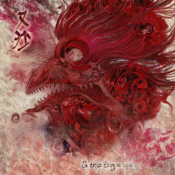 red-sand-dragon by angelmarthy