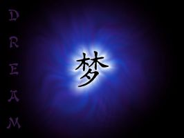 Radiating Dream 02 by veraukoion