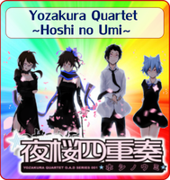Yozakura Quartet ~Hoshi no Umi~ Anime Icon by Zule21