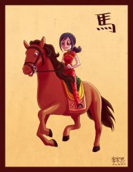 Chinese New Year 2014 by taneel