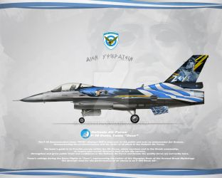 Profile Hellenic Air Force F-16 Demo Team Zeus by LPBS2012