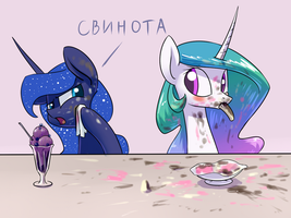 Royal Manners by Underpable