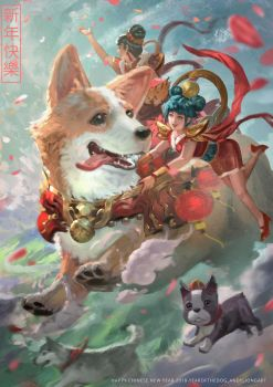 HAPPY CHINESE NEW YEAR 2018, YEAR OF THE DOG by andyliongart
