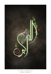 ALLAH is greatest by NoraAlgalad