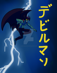 Nanananana BATM- I mean DEVILMAN! by AnonymousCynic