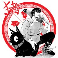 Ryoga's pig's year